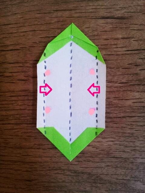 レントスター/折り紙/手裏剣 ... : 手裏剣 折り紙 簡単 : すべての折り紙